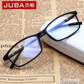 眼鏡 電腦眼鏡護目鏡眼鏡防藍光電腦鏡男女款無度數平光眼鏡框架 Cocoa