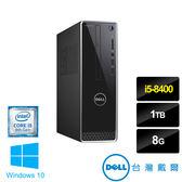 DELL 3470-R1508STW   第8代I5六核W10電腦