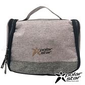 【Polarstar】旅行盥洗包『淺灰』P18739 戶外.旅行.旅遊.出國.旅行袋.手提袋.外出袋