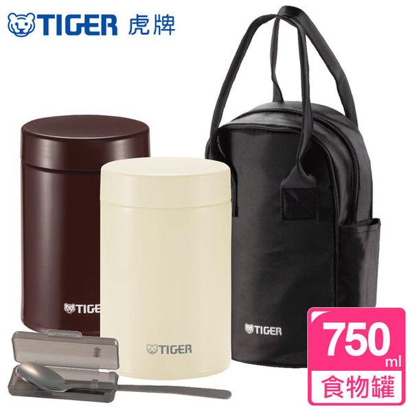 【虎牌】不鏽鋼真空悶燒罐 0.75L MCJ-A075