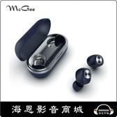 【海恩數位】德國 McGee EAR Play 真藍牙無線耳機 雙耳通話 CVC8.0 降噪功能