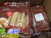 [COSCO代購] C584169 TIGREAT CHOCOLATE CREPE 法式薄餅巧克力口味 每條30公克X 20條