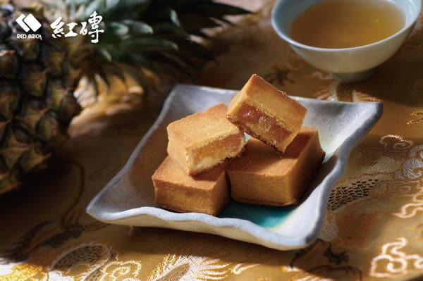 85折↘【紅磚布丁】府都京饌鳳梨酥禮盒(12入) 特價306元