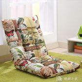 懶人沙發單人榻榻米可折疊小沙發床上椅子無腿靠背椅電腦椅懶人椅igo 中秋節下殺