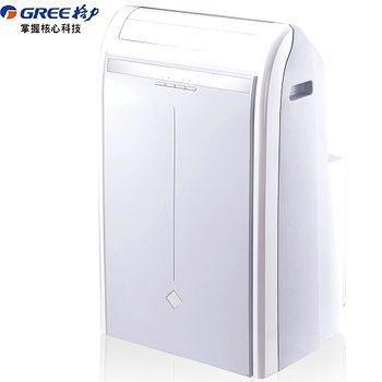 GREE 格力 (GPC12AE) 移動式空調機★★加贈Panasonic濾水壺(TK-PA20)