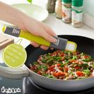 創意家居 廚房 可調式 量勺 ABS材質 9檔定量勺 計量 準確 方便 易用 工具