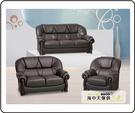 {{ 海中天休閒傢俱廣場 }} F-21  摩登時尚 組椅系列 25-11小出木乳膠皮深咖啡色沙發(整組.可拆賣)