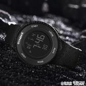 防水夜光電子手錶男女潮流簡約初中學生青少年兒童多功能運動手錶 聖誕免運