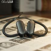 藍芽耳機入耳式無線運動防水掛耳耳麥igo「Chic七色堇」