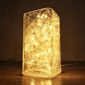 創意LED小夜燈床頭燈 北歐冰裂玻璃台燈溫馨臥室裝飾氛圍水晶鹽燈 聖誕禮物熱銷款