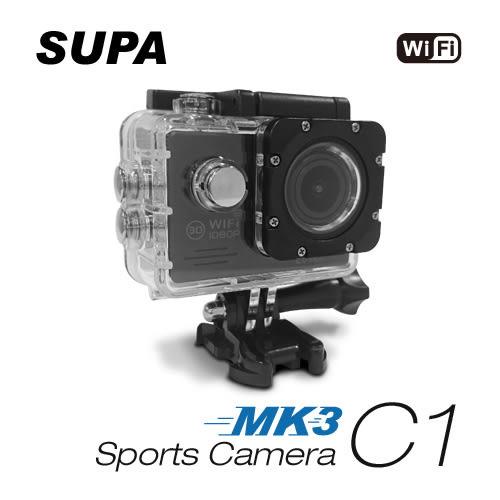 速霸 C1 三代-MK3 1080P WiFi 極限運動 機車防水型行車記錄器【速霸科技館】