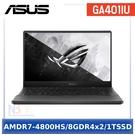 【送ROG証件套+好禮】ASUS GA401IU-0211E4800HS 14吋 ROG 電競 筆電 (AMDR7-4800HS/8GDR4x2/1TSSD/W10) 雙變壓器版