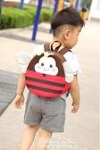 幼兒園兒童書包1-3-5歲小蟲家女童可愛小書包男孩寶寶防走失背包『夢娜麗莎』