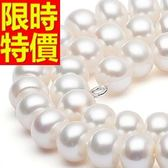 珍珠項鍊 單顆8-9mm-生日情人節禮物甜美撫媚女性飾品53pe6【巴黎精品】