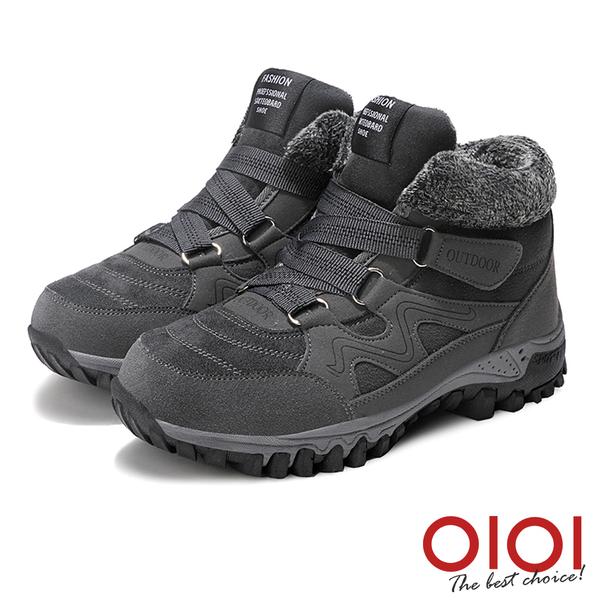 雪靴 心暖益足機能保暖休閒短靴(灰) *0101shoes【18-1810gy】【現+預】
