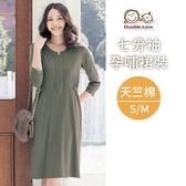 日本孕婦裝 哺乳衣DL七分袖腰部抽摺孕婦裝/哺乳衣/居家服(S.M碼)【BA0014】
