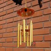 開光純銅風鈴金屬風鈴六管銅鈴鐺風鈴掛飾門飾招財辟邪化五黃二黑