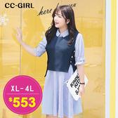 中大尺碼 兩件式學院風馬甲背心+顯瘦條紋洋裝 - 適XL~4L《 64391G 》CC-GIRL 新品
