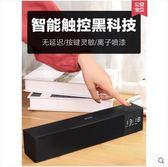 伊酷爾電腦低音炮音響臺式機揚聲器筆記本家用藍牙音箱迷你長條桌面小音箱 玩趣3CLX