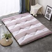 床墊1.8m床褥子1.5m加厚地鋪墊被學生宿舍雙單人0.9米1.2m榻榻米