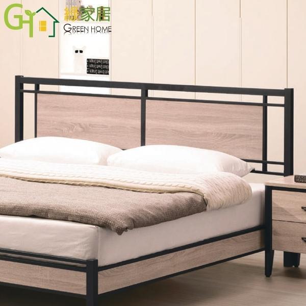【綠家居】弗里敦 現代6尺雙人加大床頭片(不含床底+不含床墊)