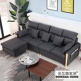【多瓦娜】開心果置物L型耐磨皮沙發(四人+腳椅)灰色