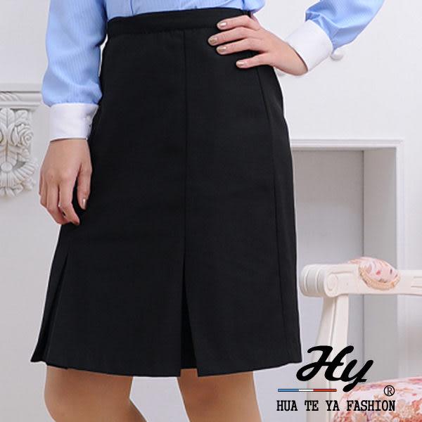 【大尺碼-HTY-02E-B】華特雅-時尚典雅OL辦公室女前摺裙(黝黑)