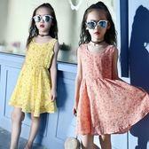 中大童短袖洋裝 連身裙背心裙 童裝 MC32002好娃娃