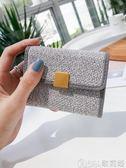 卡包女式零錢包一體包簡約小巧大容量多功能卡片包證件包   歌莉婭