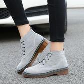 秋冬馬丁靴 短靴子真皮粗跟系帶鞋《小師妹》sm803