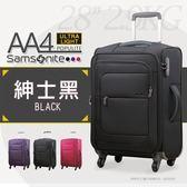 行李箱 新秀麗 Samsonite 登機箱 布箱 20吋 AA4