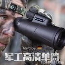 單筒手機望遠鏡 高倍高清夜視軍事用望眼鏡 圖拉斯3C百貨