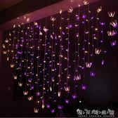 led彩燈閃燈串燈滿天星浪漫求婚創意布置用品生日房間裝飾情人節 晴天時尚館