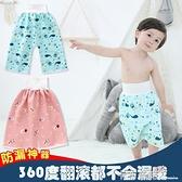 隔尿裙防水防漏戒尿不濕訓練褲嬰兒童夜尿神器純棉可洗尿褲兜