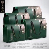 端午節禮盒 新款酒店端午粽子月餅手提粽子禮盒包裝盒