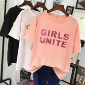 【免運】加肥加大碼女裝短袖t恤女2019夏季新款韓版寬鬆胖mm半袖上衣200斤