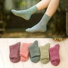 88柑仔店~~女士保暖兔羊毛襪 秋冬款襪子女 中筒加厚女襪(10雙裝)