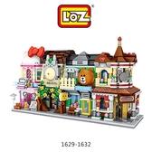 【現貨+預購】LOZ 迷你鑽石小積木 街景系列 彩妝店 小熊商店 樂高式 益智玩具 組合玩具 原廠正版