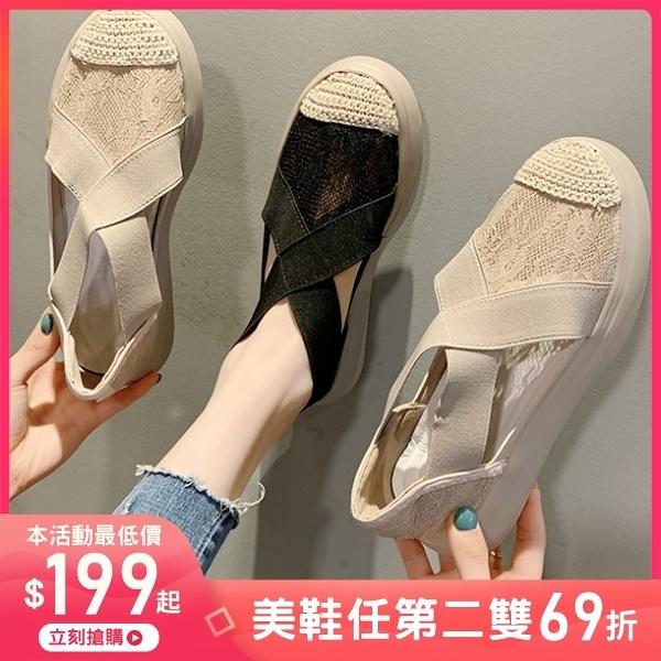 懶人鞋.日系蕾絲交叉簍空拼接鬆緊帶平底包鞋.白鳥麗子