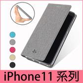 【萌萌噠】iPhone 11 Pro Max 商務簡約款 全包布紋側翻皮套 磁吸插卡支架 iPhone11 磨砂手感 手機套