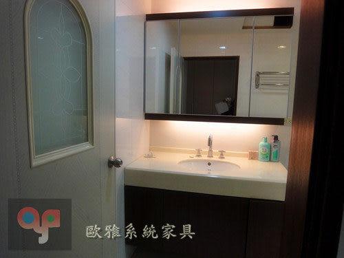 【歐雅系統傢具】浴櫃