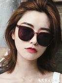 韓版墨鏡女士年新款gm太陽鏡潮ins網紅偏光太陽眼鏡 艾家