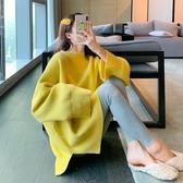 毛衣女寬 鬆外穿新款時尚慵懶風秋冬韓版洋氣中長款針織外套頭 遇見初晴