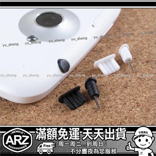 帶卡針 斜口防塵塞組 S3 i9300 S2 i9100 Note2 N7100 (傳輸孔塞+耳機塞)