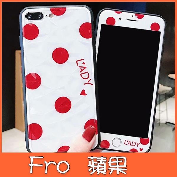 XS MAX XR iPhoneX i8 Plus i7 Plus 蘋果 手機殼 保護貼 立體菱形 玻璃貼 全包邊 保護殼