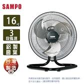 SAMPO聲寶16吋機械式工業扇SK-VG16F