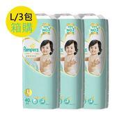 日本全新 一級幫寶適紙尿布/箱購-L (100%日本製)