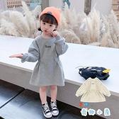 女童連身裙春裝公主裙洋氣兒童裝女寶寶裙子【奇趣小屋】