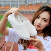 小白鞋夏季女帆布鞋百搭韓版學生平底懶人繫帶淺口女單鞋 奇思妙想屋