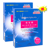 【買一送一】森田藥粧玻尿酸複合精華潤白面膜5入+贈二片面膜